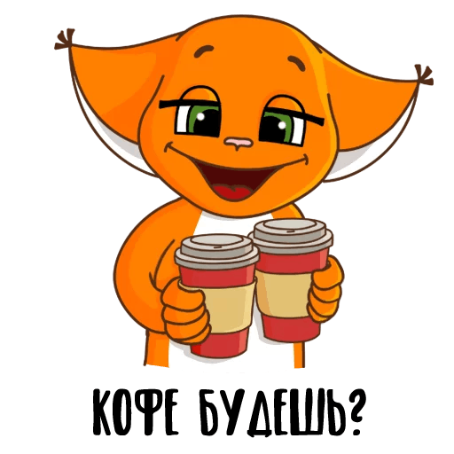 letnjaja kroshka shi stickers telegram 21