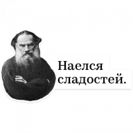 lev tolstoj stickers telegram