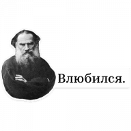 lev tolstoj stickers telegram 05