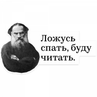 lev tolstoj stickers telegram 07