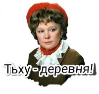 ljubov i golubi stickers telegram