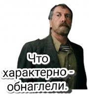 ljubov i golubi stickers telegram 02