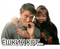 ljubov i golubi stickers telegram 03