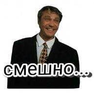 ljubov i golubi stickers telegram 04