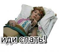 ljubov i golubi stickers telegram 05