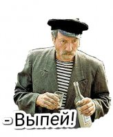 ljubov i golubi stickers telegram 07