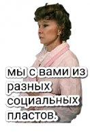 ljubov i golubi stickers telegram 08