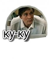 ljubov i golubi stickers telegram 09