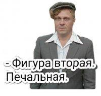 ljubov i golubi stickers telegram 14