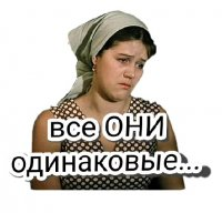 ljubov i golubi stickers telegram 16