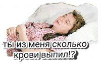 ljubov i golubi stickers telegram 18