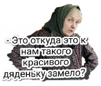 ljubov i golubi stickers telegram 19