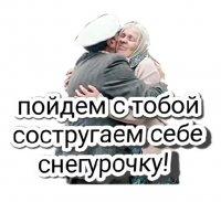 ljubov i golubi stickers telegram 20