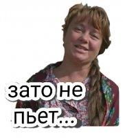ljubov i golubi stickers telegram 21