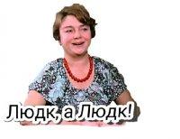 ljubov i golubi stickers telegram 22