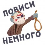 malenkoe zlo stickers telegram 02