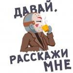 malenkoe zlo stickers telegram 04