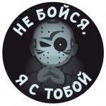 malenkoe zlo stickers telegram 08