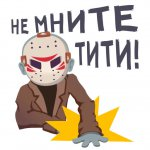 malenkoe zlo stickers telegram 11