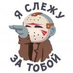 malenkoe zlo stickers telegram 12