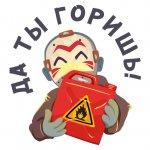 malenkoe zlo stickers telegram 14