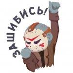 malenkoe zlo stickers telegram 16