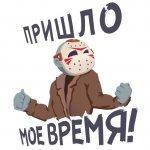 malenkoe zlo stickers telegram 17