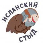 malenkoe zlo stickers telegram 18
