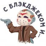 malenkoe zlo stickers telegram 23