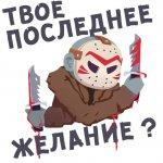 malenkoe zlo stickers telegram 25