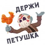 malenkoe zlo stickers telegram 26