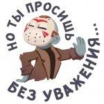 malenkoe zlo stickers telegram 30