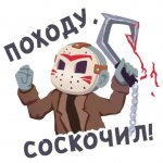malenkoe zlo stickers telegram 31