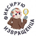 malenkoe zlo stickers telegram 35