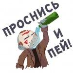 malenkoe zlo stickers telegram 37
