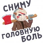 malenkoe zlo stickers telegram 40
