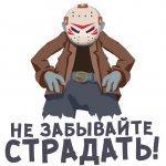 malenkoe zlo stickers telegram 41