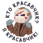 malenkoe zlo stickers telegram 43