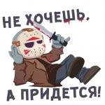 malenkoe zlo stickers telegram 46