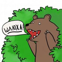 medved v kustah stickers telegram