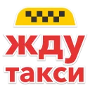 moskovskij transport stickers telegram 11