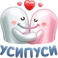 nichosi vk stickers telegram 11