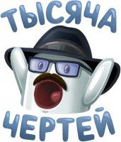 nichosi vk stickers telegram 26