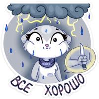 norka nura stickers telegram 08