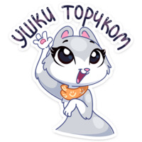 norka nura stickers telegram 22