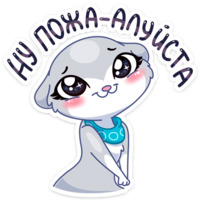norka nura stickers telegram 38
