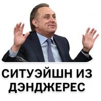 nou kriminaliti stickers telegram 07