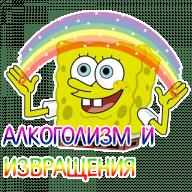 otbitye stickers telegram
