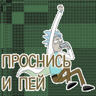 otbitye stickers telegram 02