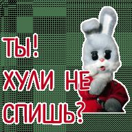 otbitye stickers telegram 05